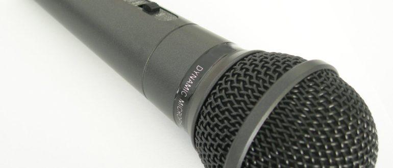 лучшие динамические микрофоны